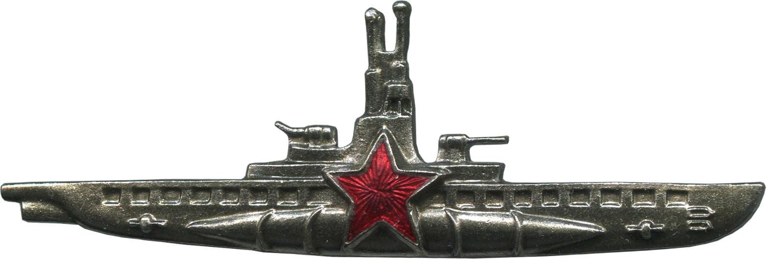 знак подводная лодка