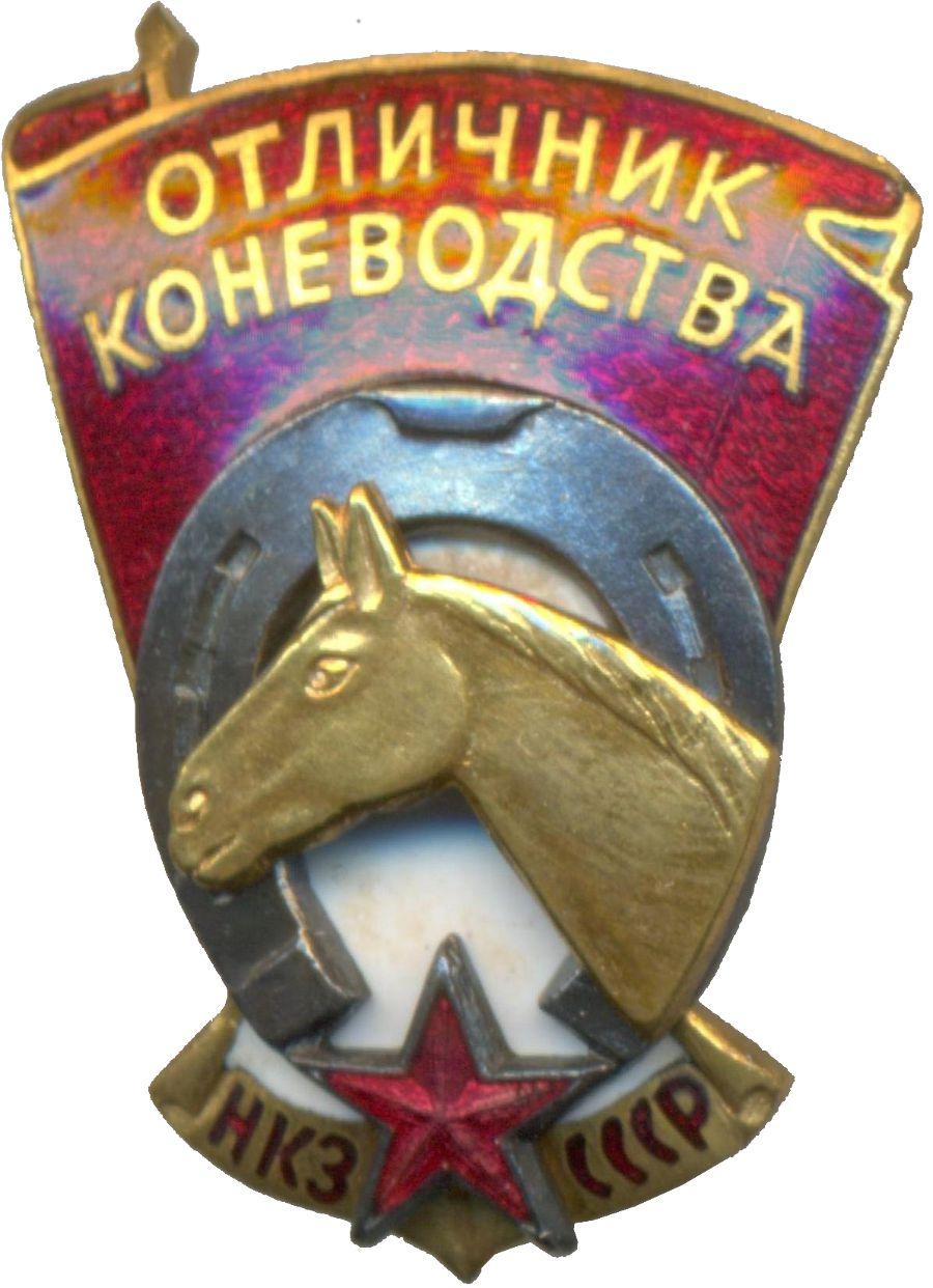Нкз ссср монета 1723 петр 1