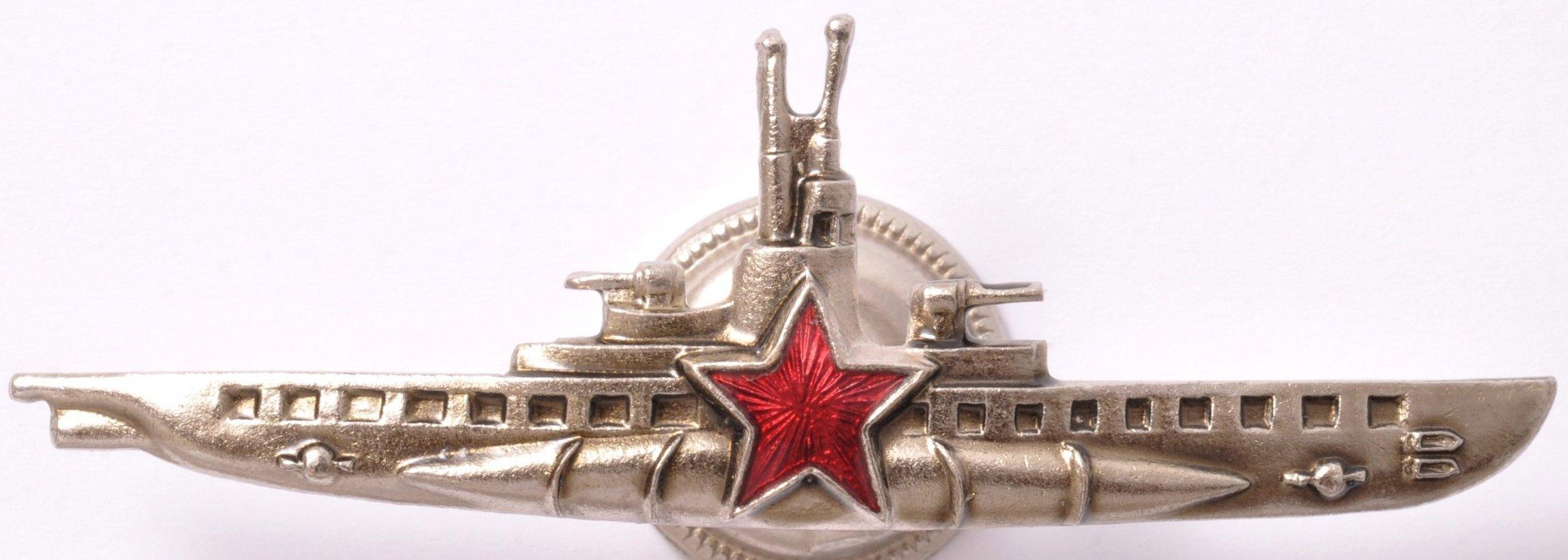 знак командир подводной лодки из золота купить в москве